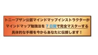詳細はこちら http://www.infotop.jp/click.php?aid=44697&iid=37498 マ...