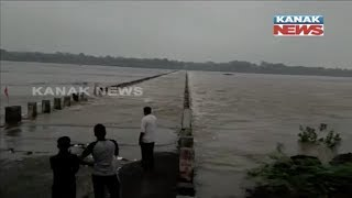 Mahisagar Flows At Danger Level,  Posing A Threat Of Floods In Many Villages In Gujarat's Anand