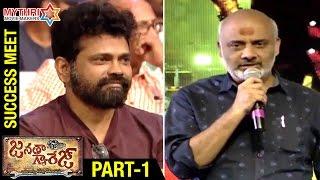 Janatha Garage Movie Success Meet | Part 1 | Jr NTR | Mohanlal | Samantha | Nithya | Kajal