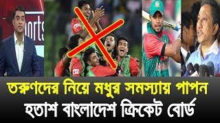 আবারও বড় দুঃসংবাদ পেলেন সাব্বির || চিন্তিত বাংলাদেশ ক্রিকেট বোর্ড - BD Sports News