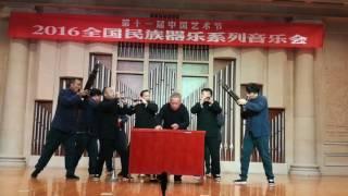 Zhou Family Band in Xi'an and Beijing