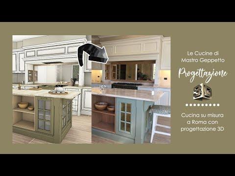 Cucina Su Misura A Roma Con Progettazione 3d Youtube