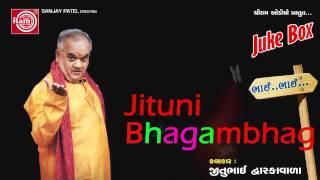 Gujarati Comedy |Jituni Bhagambhag Part-1|Jitubhai Dwarkawala