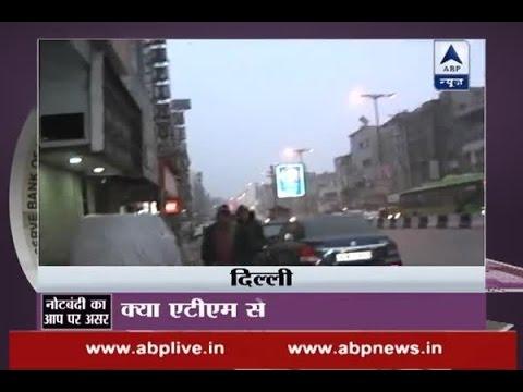 Few ATMs dispensing cash, few closed in Delhi's PaharGanj area