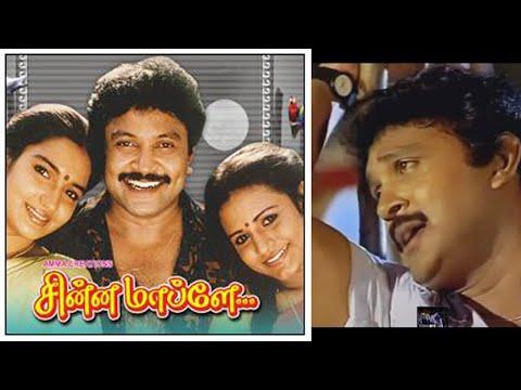 chinna arjun tamil movie downloadinstmankgolkes