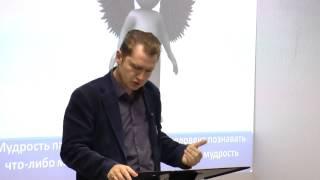 """Водительство Духа Святого """"О чем сатана говорит с человеком?"""" (2) (30 урок)"""