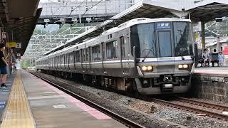 【JR西日本】近ホシ223系2000番台V9編成+近ホシ223系2000番台V63編成 普通野洲行き  山科発車