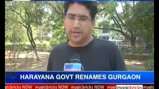 Reactions of people on the name change of Gurgaon – The Property News