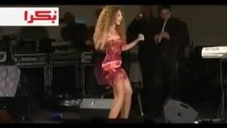 رقص ميريام فارس