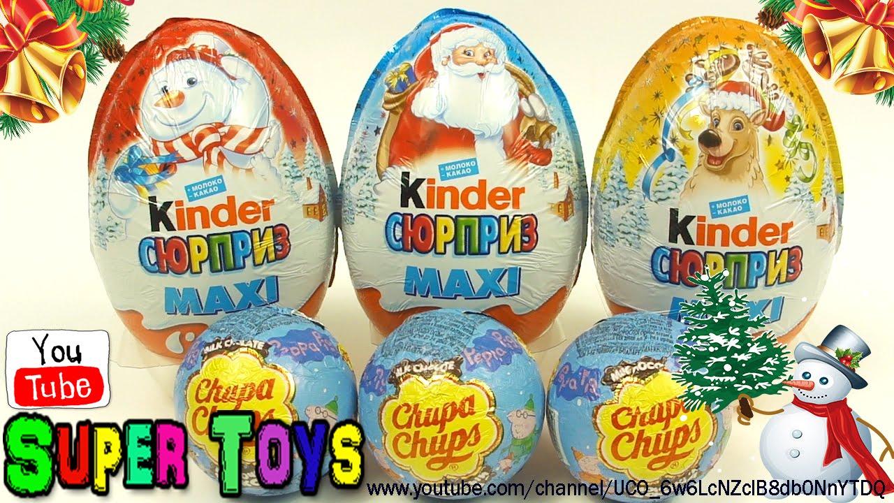 Купить яйцо шоколадное kinder сюрприз макси 100г в киеве ☎(044) 222-84 70, заказать доставку яйцо шоколадное kinder сюрприз макси 100г на дом или офис интернет магазине продуктов ефуршет.