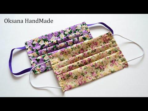 Многоразовые маски из ткани своими руками, без швейной машинки.