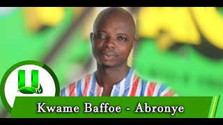 Preventing Candidates From Contesting Is The Habit Of NDC Not NPP - Abronye Fires