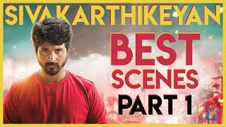 Sivakarthikeyan Super scenes | Tamil Latest Movies | Tamil 2018 Movies -  part 1
