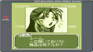 People Fight Graffiti [庶民派格闘ぐらふてぃ] Game Sample - PC/Doujin