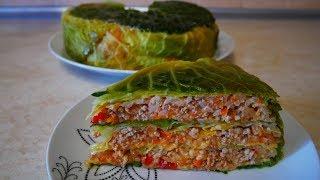 Пирог ГОЛУБЕЦ оригинально вкусно и красиво пирог с капустой и фаршем Срочно готовим дома