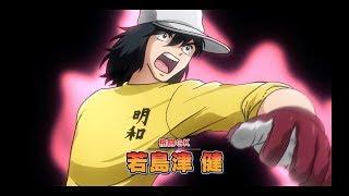 Captain Tsubasa「AMV」- Ken Wakashimazu