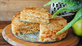 Насыпной Яблочный Пирог Три стакана Рецепт болгарского насыпного яблочного пирога