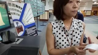 Chia nan university of pharmacy and science , Tainan- Taiwan (1)
