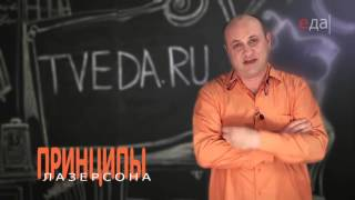 смотреть онлайн Принципы приготовления хачапури онлайн
