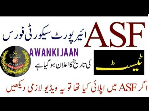 Asf pakistan test date preparation and roll no slip information