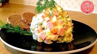 "Russian ""olivier"" Salad - Potato Salad Recipe - Рецепт: Салат ""Оливье"""