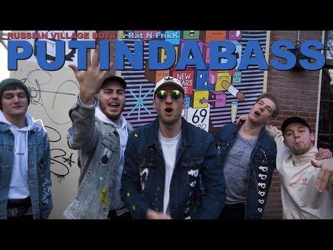 Russian Village Boys & Rät N FrikK - Putindabass