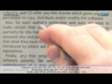 Электронная книга PocketBook Pro 912