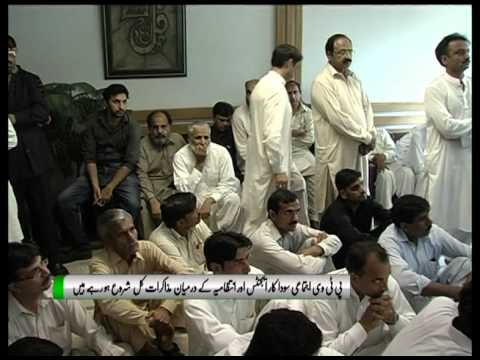 PTV UNION CBA,GENERAL BODY 3-9-2012 ,CHARTER OF DEMAND