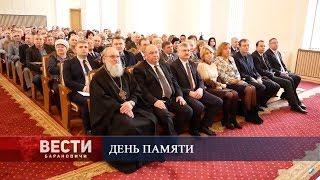 Вести Барановичи 18 февраля 2019.