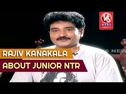 Rajiv Kanakala About Junior NTR And His Nature  || Madila Maata || V6 News