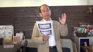 平成27年9月28日(月)コミュニティカフェ メサ・グランデ ミニ講演&身...