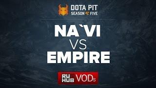 Скачать NaVi Vs Empire Dota Pit Season 5 Game 2