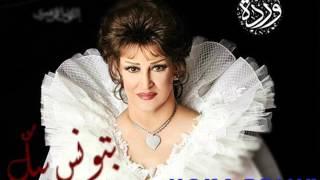 اغنية وردة   بتونس بيك توزيع هوكا ريمكس 2016