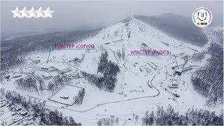 "We admire the scale of the ""Winter sports Academy "" 👍 - 29th Winter Universiade 2019 - Krasnoyarsk"