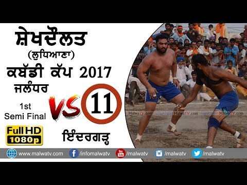 SHAIKHDAULAT (Jagraon)   KABADDI CUP - 2017   JALANDHAR vs INDGARH   FULL HD    Part 11th