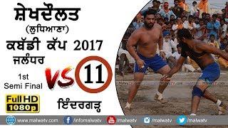 SHAIKHDAULAT (Jagraon) | KABADDI CUP - 2017 | JALANDHAR vs INDGARH | FULL HD || Part 11th