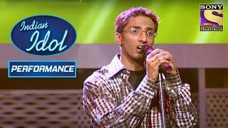 Amit की Performance से Anu Malik हुए हैरान   Indian Idol Season 1