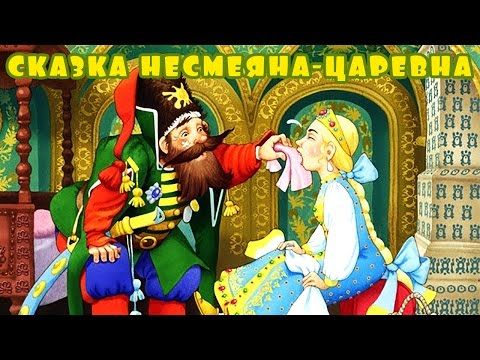 Спящая красавица - Сказка - Детская сказка на ночь - Мультфильм - 4K - Russian Fairy Tales
