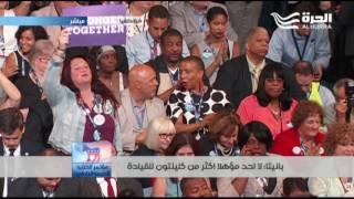 حديث ليون بانيتا - وزير الدفاع الأميركي الاسبق في مؤتمر الحزب الديموقراطي