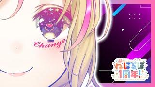 【#ねぽらぼ一周年】女の子の些細な変化に気づこうの会※ヒント髪の毛【尾丸ポルカ/ホロライブ】
