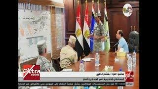 بسام راضي: الرئيس السيسي يتفقد إحدى القواعد الجوية.. للتفاصيل