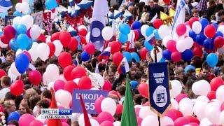 Несколько тысяч жителей вышли на первомайскую демонстрацию в Сочи