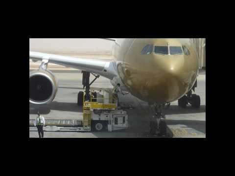 Gulf Air A330-200 at Riyadh