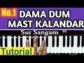 """Dama Dam Mast Qalandar""  Harmonium l II Sur sangam Bhajan II How to learn Indian Classical Cover"