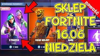 FORTNITE 16.06 SHOP-NEW SKIN Synapsa, new painting hexes wave, Bloodhound, Hime, Emacs