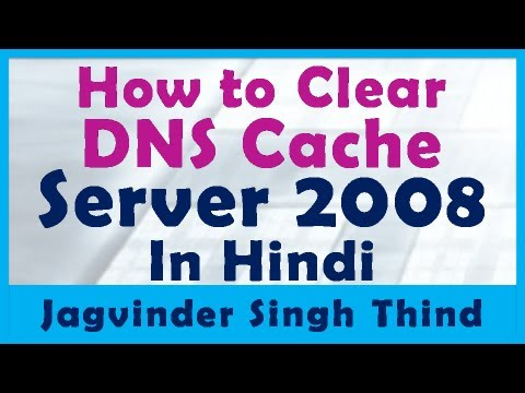 How To Clear DNS Cache Server 2008 Part 8
