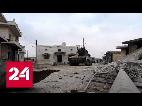 Во время столкновения военных США с местными жителями в Сирии погиб 14-летний подросток - Россия 24