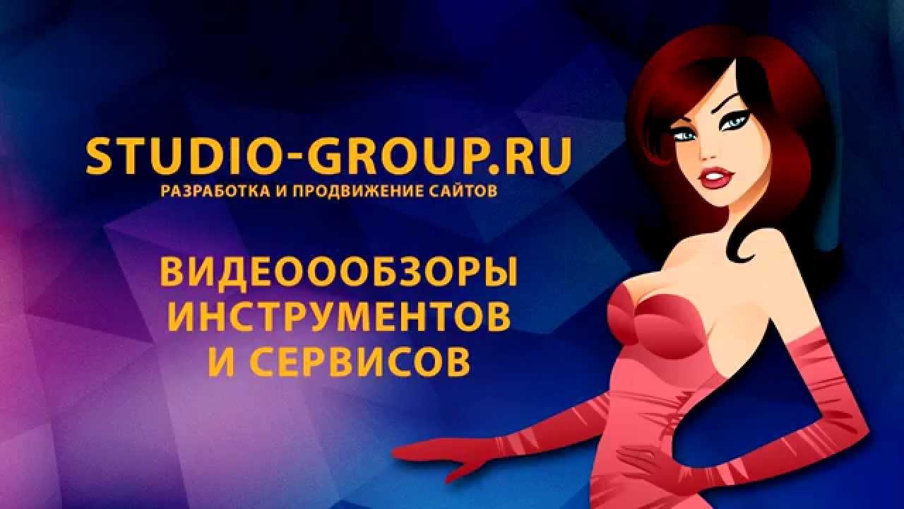 Раскрутка групп вконтакте ютуб