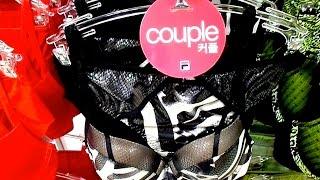 COUPLE PANTIES! Thumbnail