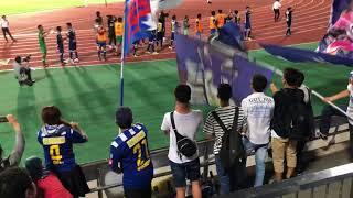 2018 天皇杯 モンテディオ山形vsFC岐阜 blue is 県民歌.